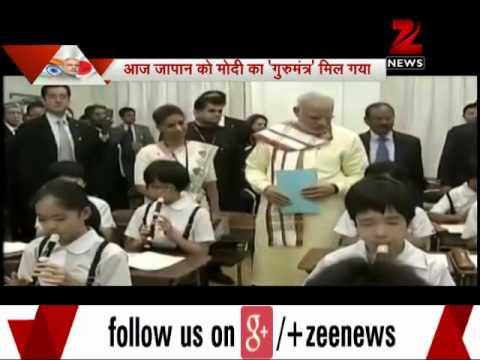 PM Modi woos Japanese business leaders 01 September 2014 10 PM