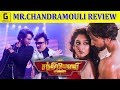 Mr. Chandramouli Movie Review | Karthik | Gautham Karthik | Regina | Varalaxmi | Thiru | Sam CS