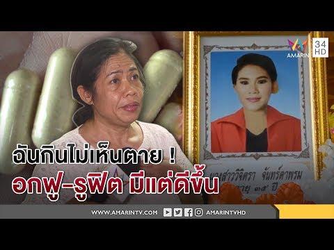 ทุบโต๊ะข่าว:ฉันกินไม่เห็นตาย!เปิดใจตัวแทนขายอกฟู-รูฟิต-สุดเศร้าเผาเหยื่อลูกจูงศพแม่ขึ้นเมรุ25/09/60