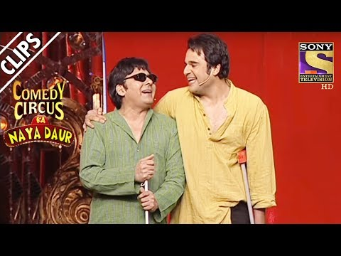 Sports Special With Krushna And Sudesh | Comedy Circus Ka Naya Daur