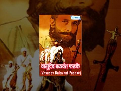 Vasudev Balwant Phadke (2007) - Ajinkiya Deo - Vikram Gokhale - Sonali Kulkarni