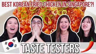 Crunchy on the outside, juicy on the inside, and drenched in tasty sauce, it's no wonder Singaporeans love their KFC - no, we're not referring to the fast food chain. Just like many popular K-dramas, Korean fried chicken has earned a special place in our hearts and stomachs. In this episode of Taste Testers, we've decided to find the best Korean fried chicken in Singapore. Watch the episode to find out which popular brand we find to be the most mashisoyo (delicious in Korean)!Note: ICG is no longer in operation.Subscribe to us and never miss an episode again!Something you'd like us to test? Leave it in the comments below!Follow Eatbook SG on Social Media!https://facebook.com/EatbookSGhttps://instagram.com/eatbooksgFeaturing (in order of appearance):Ashlyn Wong -https://www.instagram.com/anintricatevein/Wen Chuan Tan - https://www.instagram.com/wenchizzleLiu Kaiying - https://www.instagram.com/lkaiying/Stephanie J. Low - https://instagram.com/heytheredreamerProduced By:Daenia Lim and Charlene GohBusiness And Sponsorship Enquiries:hello@eatbook.sg