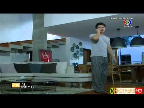 สามีตีตรา Samee Teetra ตอนที่ 05 Ep 05 5 9 Wednesday 05 Mar 2014 HD (видео)