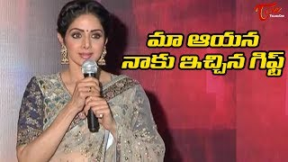 MOM Movie Press Meet | Sridevi Kapoor || Akshaye Khanna || Sajal Ali
