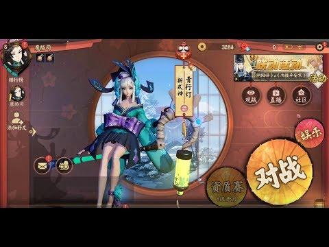 《陰陽師》改編MOBA手機遊戲《決戰!平安京》玩法與攻略教學!
