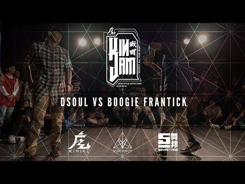 Dsoul Vs Boogie Frantick [TOP 8] | KINjam LA 2018 [@VIBRVNCY 4K] - Thời lượng: 4 phút, 58 giây.