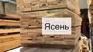Столярное производство и производство погонажной продукции в г. Химки-видео0