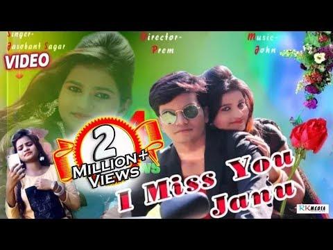 Video I Miss You Janu (Jasobant Sagar) New Sambalpuri HD Video 2017 (RKMedia) download in MP3, 3GP, MP4, WEBM, AVI, FLV January 2017