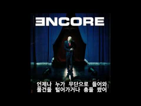 에미넴 Mockingbird (видео)