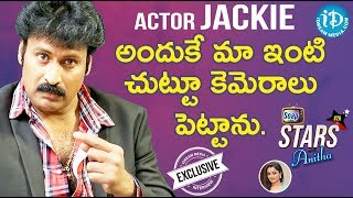 Actor Janaki Ram (Jackie) Exclusive Interview || Soap Stars With Anitha