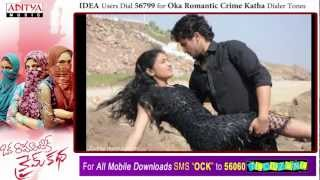 Oka Romantic Crime Katha Movie Songs - Yento Mari Song