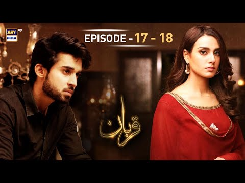 Qurban Episode 17 & 18 - 15th January 2018 - ARY Digital [Subtitle Eng]