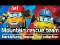 MARKBUCKY Rescue tool Collection  Mountain rescue team  Robocar POLI waptubes