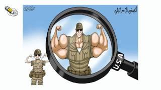 كاريكاتير نضال ديب 3