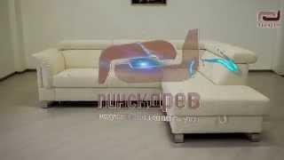 Клео - угловой диван