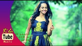 Video Selamawit Yohannes - Milash (ምላሽ) - Ethiopian Music Video 2015 MP3, 3GP, MP4, WEBM, AVI, FLV September 2018