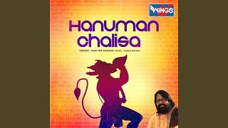 Video Hey Dukh Bhanjan Maruti Nandan download in MP3, 3GP, MP4, WEBM, AVI, FLV January 2017