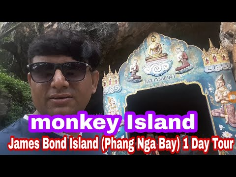 James Bond Island (Phang Nga Bay) Full Day Tour (monkey Islend ) Phuket In Hindi And Urdu