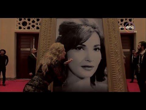 يسرا تقبل صورة شادية في افتتاح القاهرة السينمائي
