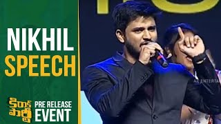Video Hero Nikhil Speech @ Kirrak Party Pre Release Event MP3, 3GP, MP4, WEBM, AVI, FLV Maret 2018