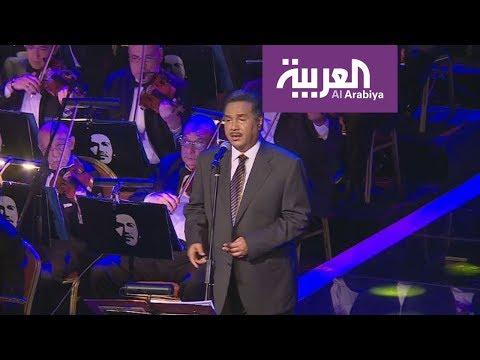 العرب اليوم - محمد عبده يكشف هوية الموسيقار طلال