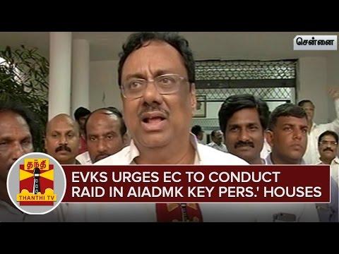 E-V-K-S-Elangovan-urges-EC-to-conduct-Raid-on-AIADMK-Key-Personalities-Houses--Thanthi-TV