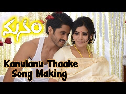 Videos Trailers Manam Movie - Kanulanu Thaake Song Making