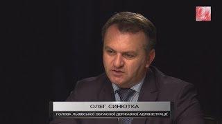 В очі: Голова ЛОДА Олег Синютка