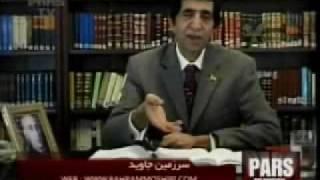 ذهنیت خمینی و قانون اساسی کنونی ایران  - Bahram Moshiri