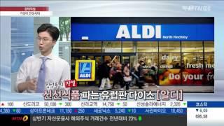#3 [경제직썰]  가성비 전성시대 - 최요한, 김영롱, 김영롱
