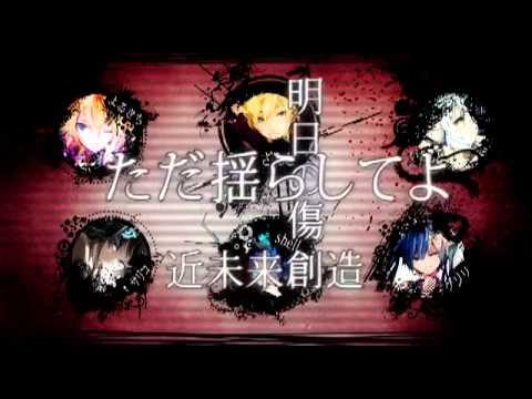 合唱 ○ 東京テディベア - Tokyo Teddy Bear - Nico Nico Chorus 1