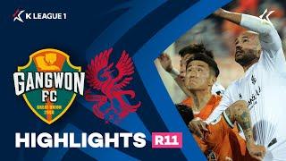 [하나원큐 K리그1] R11 강원 vs 광주 하이라이트 | Gangwon vs Gwangju Highlights (21.04.20)