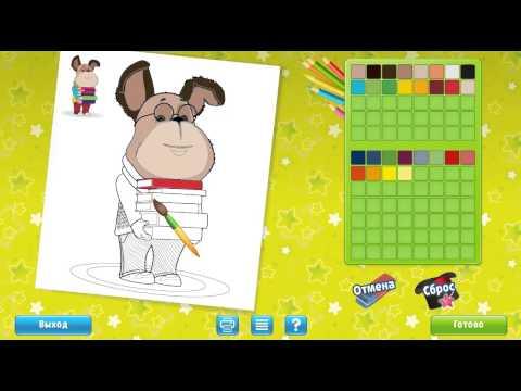 Игра для девочек барбоскины раскраски
