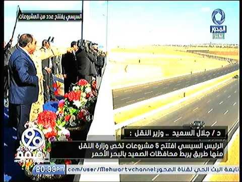 هاتفيا وزير النقل الرئيس السيسى افتتح 5 مشروعات تخص وزارة النقل