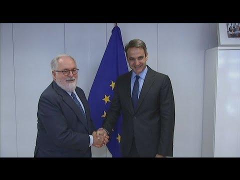 Συνάντηση Κ. Μητσοτάκη με τον Ευρωπαίο επίτροπο κλιματικής αλλαγής