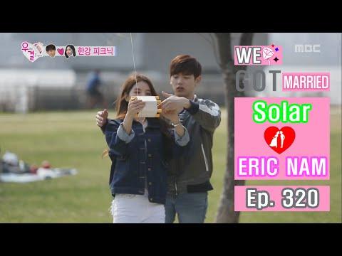 [We got Married4] 우리 결혼했어요 - Eric Nam ♥Solar kite-flying  20160507