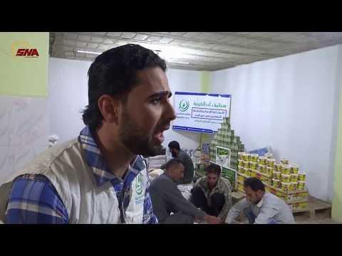 منظمة بادر تبدأ تحضيراتها استعداداً لشهر رمضان في ريف حمص الشمالي