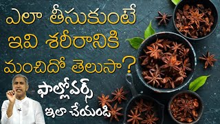 10 Delicious Herbs and Spices With Powerful Health Benefits   Dr Manthena Satyanarayana Raju Videos