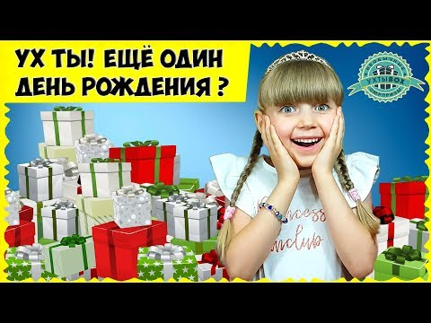 БОЛЬШАЯ посылка С ИГРУШКАМИ и канцелярией от УХТЫБОКСа ЧТО ВНУТРИ - DomaVideo.Ru
