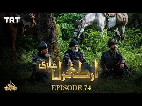 Ertugrul Ghazi Urdu | Episode 74| Season 1