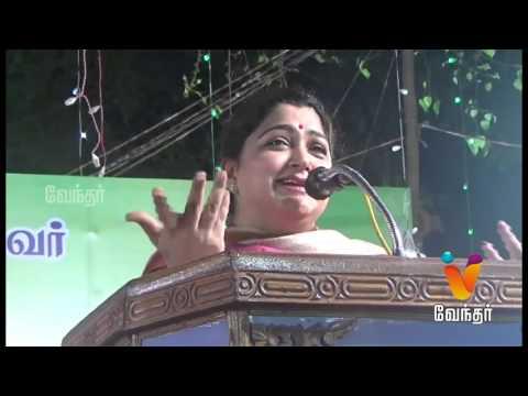 Periyorgale-Thaimaargale-Epi-2-Tamil-Nadu-Election-2016