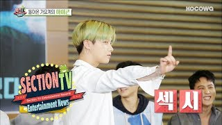 Show us The Highlight Moves of iKON's
