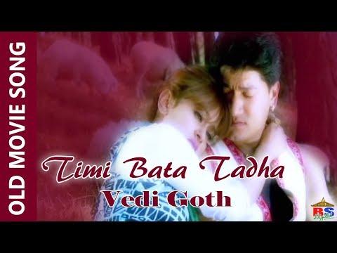 (Timi Bata Tadha    VediGoth    By Durga Kharel    Female Version - Duration: 5 minutes, 33 seconds.)