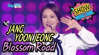 [HOT] JANG YOON JEONG - Cherry Blossom Road, 장윤정 - 벚꽃길 Show Music core 20170304, clip giai tri, giai tri tong hop