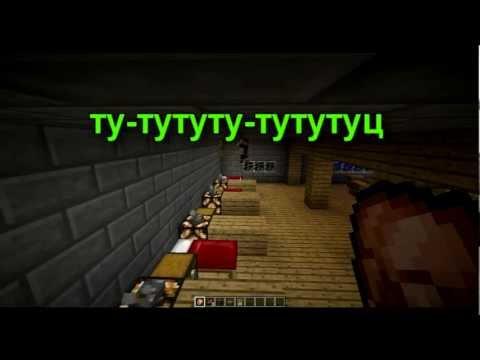 Бред в minecraft №2