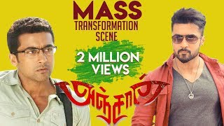 Nonton Anjaan   Mass Transformation Scene   Suriya   Samantha   Yuvan Film Subtitle Indonesia Streaming Movie Download