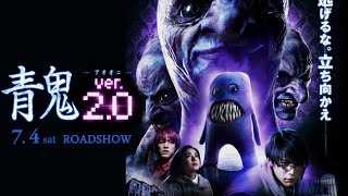 Nonton Blue Demon Ver  2 0        Ao Oni  2015  Official Japanese Trailer Hd 1080 Hk Neo Horror Sexy Film Subtitle Indonesia Streaming Movie Download