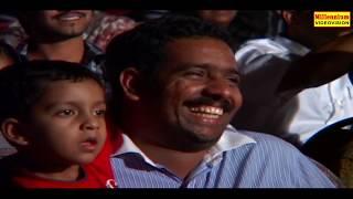Video ഈ  പാട്ട് കേട്ടാൽ  ആരായാലും ചിരിച്ചു പോകും  | Latest  Comedy Stage Show | Film Award Show MP3, 3GP, MP4, WEBM, AVI, FLV April 2018