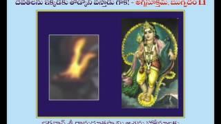 Miracle- Lord  Kumara Swamy Appearance In Bhagavan Sri Ramadutha Swamy Asramam Homams.-(Telugu )
