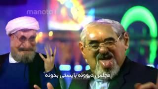 دانلود موزیک ویدیو مجلس گروه شبکه نیم